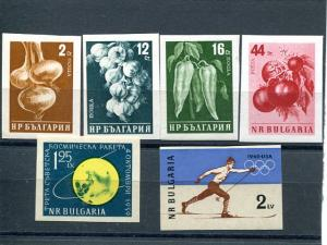 Bulgaria  Mint Imperforated stamps VF NH