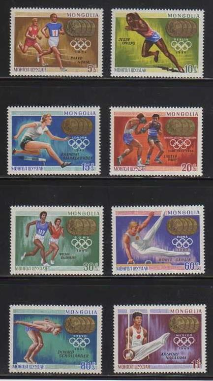 Mongolia MNH 515-22 Olympic Gold Medal Winners