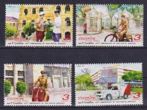 Thailand 2018 The 135th Anniversary of the Thai Postal Service  (MNH)  - Transpo