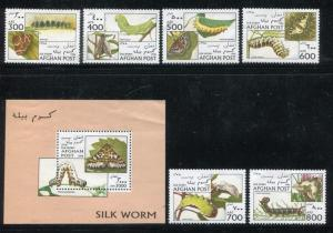 Afghanistan, MNH, Insects Butterflies. x23804