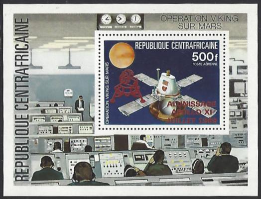 Central African Republic #C215 MNH Souvenir Sheet cv $5.50