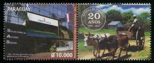 HERRICKSTAMP PARAGUAY Sc.# 3020 20 Years S.A.S. with Label