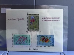 Afghanistan 1962 Children's Day  mint never hinged stamps sheet R26930