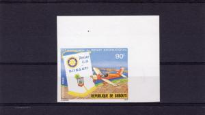 Djibouti 1980 Sc#509 Rotary International 75th.Anniversary Set (1) Imperforated