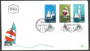 Israel 1970 FDC World Championship 420 Class Sailing