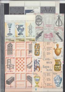 ESPAÑA Coleccion 5 Hojitas  diferentes Artesania Española.MNH Lujo