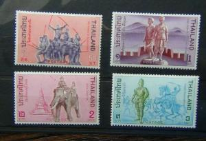 Thailand 1970 Heroes & Heroines of Thai History set MNH