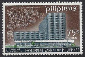 Scott 1030 (Philippines) -- M,HR