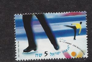 Israel, 1311, 15th Maccabiah Games 1997 Single,**MNH**