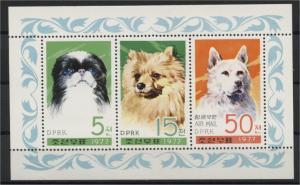 NORTH KOREA, MINISHEET DOGS 1977, MNH