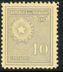 PARAGUAY 1927-38 10c Gray Green National Emblem Issue Sc 273 MH