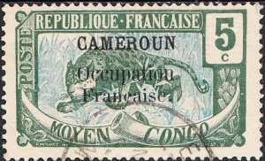 Cameroun #133 Used