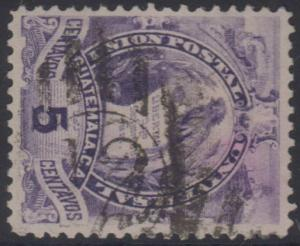GUATEMALA Sc 46 USED BY NUMERAL 12 CANCEL PLACED AT ARRIVAL IN NEW YORK, USA