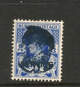 BURMA JAPANESE OCCUPATION 1942 6p PEACOCK OFFICIAL SIGNED MLH  SG J34 Sc IN13