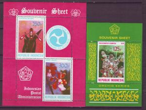 Z507 Jlstamps 1979 indonesia s/s mnh #1047a-b orchids flowers