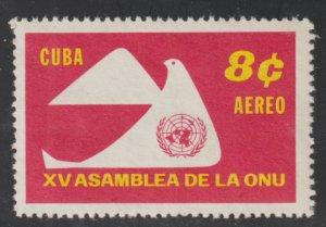 1961 Cuba Stamps Sc C222  Birds Dove and ONU Emblem  MNH