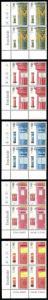 SG2316-20 2002 Post Boxes Set in Cylinder Blocks of 4 U/M