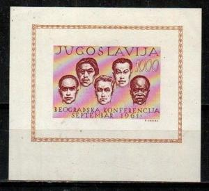 Yugoslavia Scott 615 Mint NH (Catalog Value $20.00)