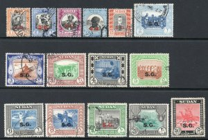 South Sudan 1951 KGVI OFFICIAL p/set (15v used