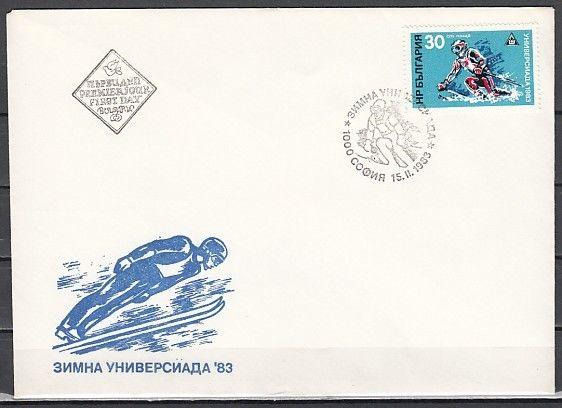 Bulgaria, Scott cat. 2878. Downhill Skiing issue. First day cover.