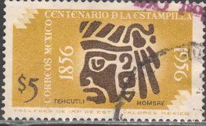 MEXICO 896, $5P Centenary of 1st postage stamps. USED. VF. (724)