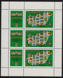 Hungary Agrofila '82 Stamp Exhibition Godollo Sheetlet SG#3458