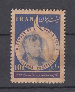 J29272, 1964 iran set of 1  mnh #1300 toned gum