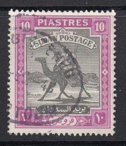 Sudan, Sc 92 (SG 109), used