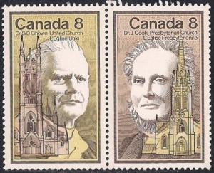 Canada #662-63 8 cent Pair Religious Leaders mint OG NH XF