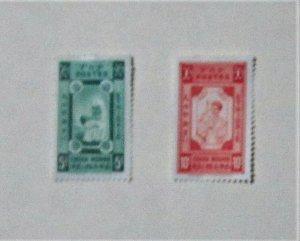 Ethiopia - 268-69, MNH.  Nurses. SCV - $3.00
