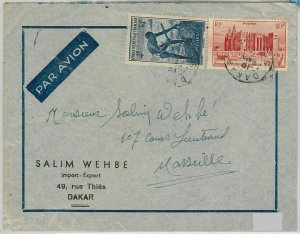 44682 - Afrique occidentale AOF - POSTAL HISTORY - COVER from SENEGAL to FRANCE