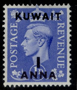KUWAIT GVI SG85, 1a on 1d light ultramarine, M MINT.