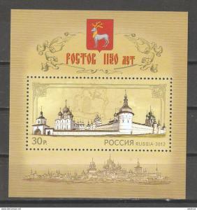 Russia 2012 S/S, 1150 Year of City of Rostov Kremlin, Sc 7388, VF MNH**