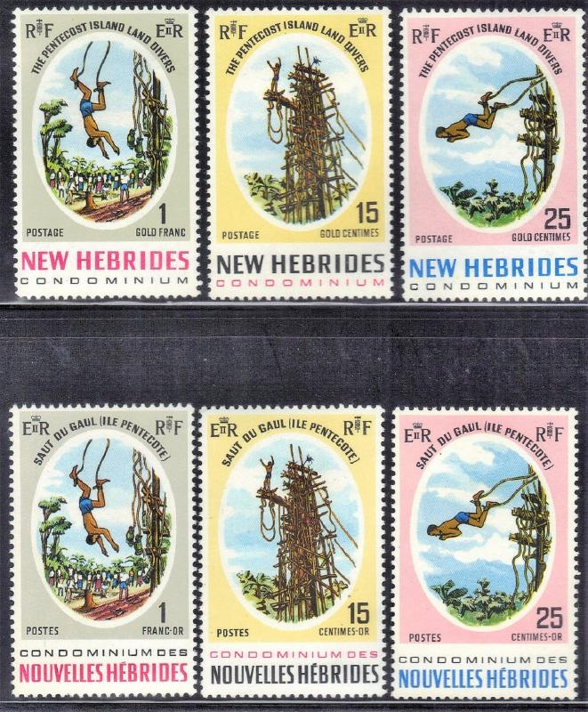 NEW HEBRIDES  BRITISH & FRENCH 1969 MN LAND DIVERS  SEE SCAN