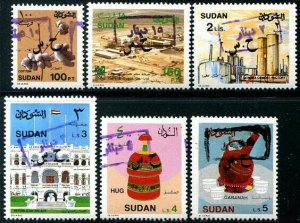 HERRICKSTAMP SUDAN Sc.# O104-11 1993 Provisional Ovpts.