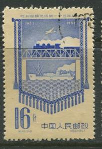China - Scott 336 - Train,Bridge & Ship -1958 - VFU- Single 16f stamp