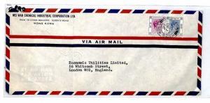 CP90 Hong Kong 1947 Air Mail Cover