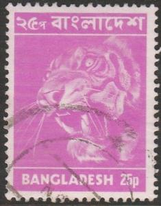 Bangladesh, #47 Used  From 1973