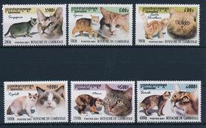 [30081] Cambodia 2001 Animals Cats MNH