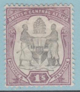 BRITISH EAST AFRICA 50  HINGE REMNANT OG *  VERY FINE !