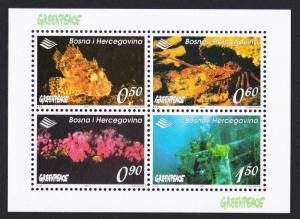 Bosnia and Herzegovina Fish Greenpeace MS SG#MS648