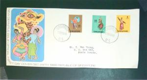 Singapore 1963 Dancers Series FDC  (Light Evn. Creases) - Z2576