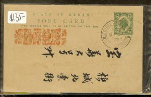 MALAYA KEDAH (P1312B) 2C PSC 1937   VFU