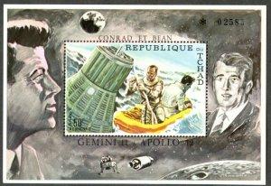 CHAD Sc#225E 1970 Kennedy-Space Achievements Souvenir Sheet OG MNH