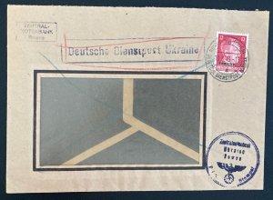 1943 Ukraine Germany Central Bank  Diesntpost Window cover