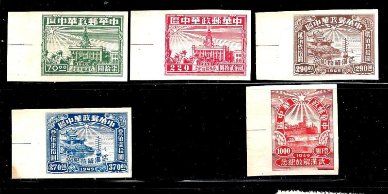 People's Republic of China  ,Scott #6L57-60, 62 Imperforate, NH