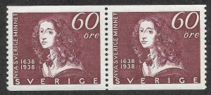 Doyle's_Stamps: XF+ MNH 1938 Swedish Scott #272** Coil Pair of Stamps