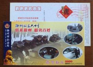 Road rescue,Directing traffic,CN 10 chuzhou city bureau of public security PSC