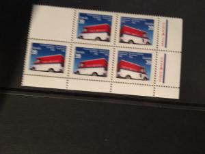 Canada USC #1273iii Mint 1990 Canada Post Van ex Booklet Strip of three. VF-NH
