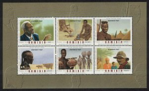 Namibia Traditional Role of Men in Namibia Sheetlet of 6v SG#1038-1043